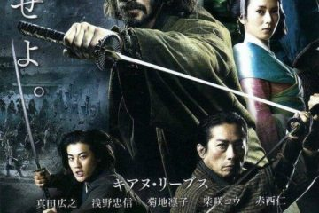 47 Ronin Archives - Scannain
