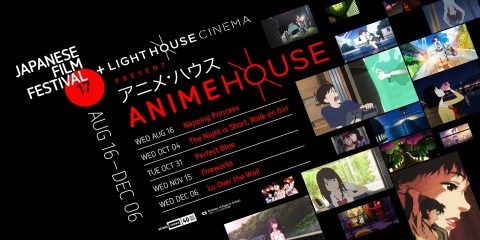 Anime House Film Announcement Japanese Film Festival