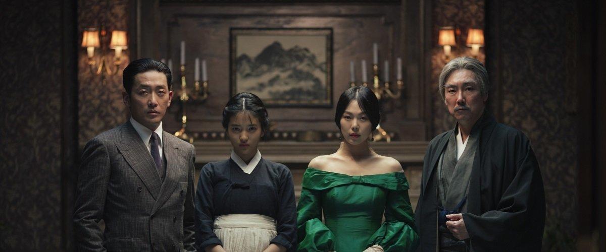 The Handmaiden Cast