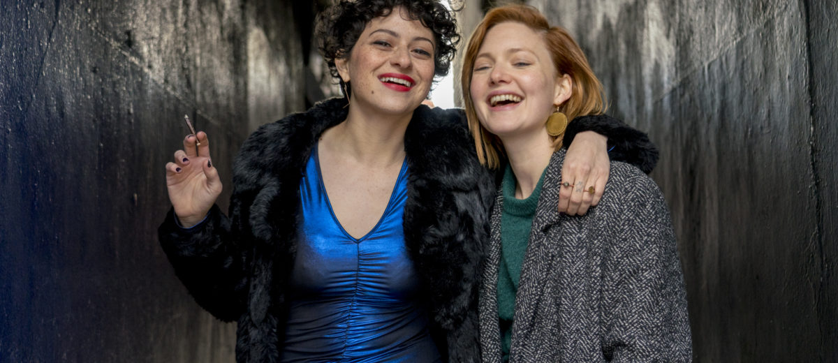 Alia Shawcat and Holliday Grainger star in Sophie Hyde's Irish-Australian Co-Production, Animals