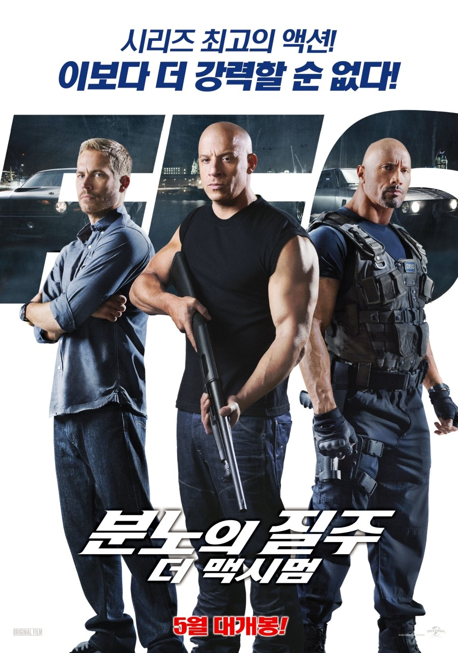 South Korean poster for Justin Lin's Fast & Furious 6 ...