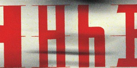 hhhh_image