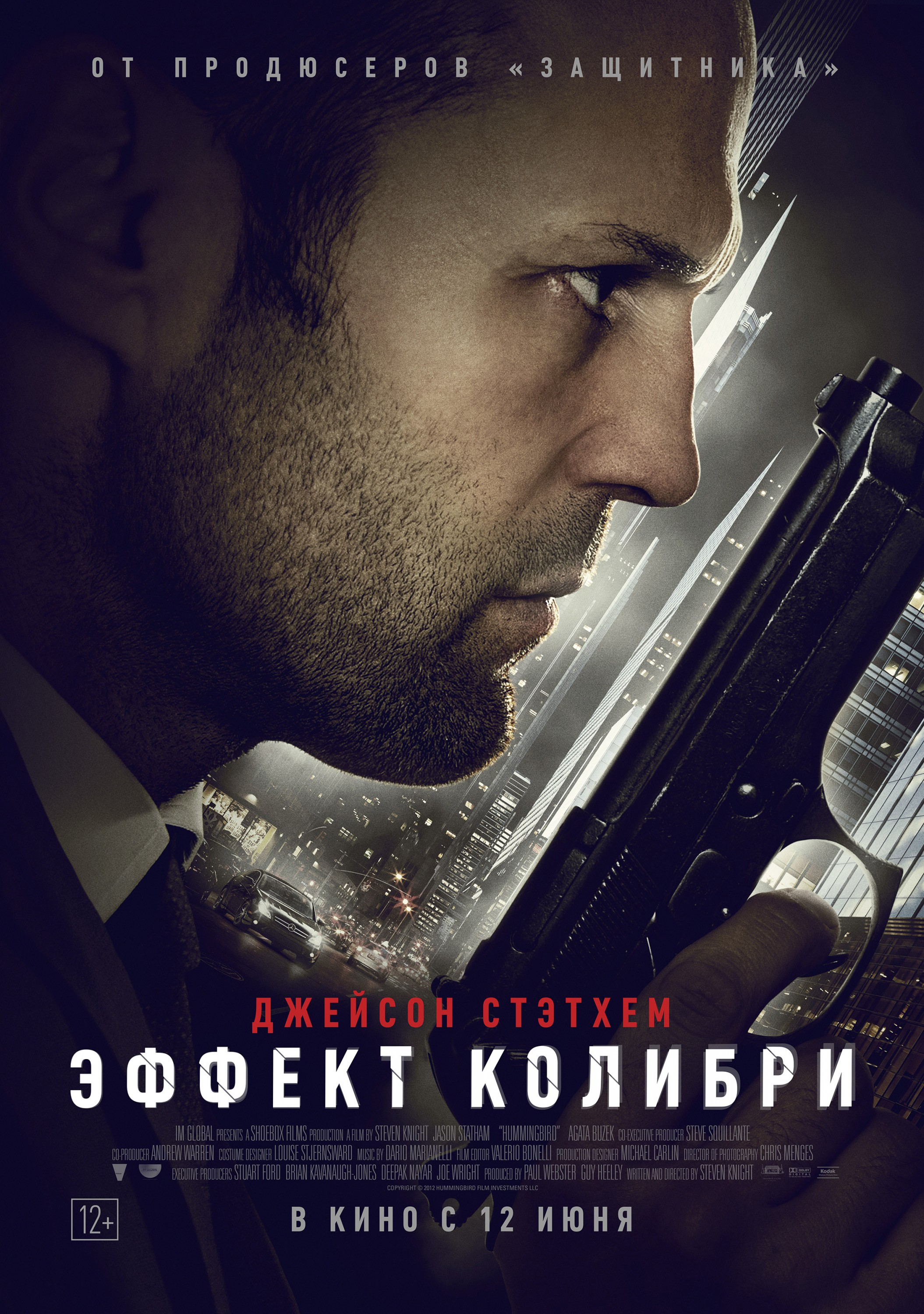Two Russian Posters For Steven Knight S Hummingbird Scannain
