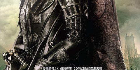 jack-the-giant-killer-hong-kong-poster