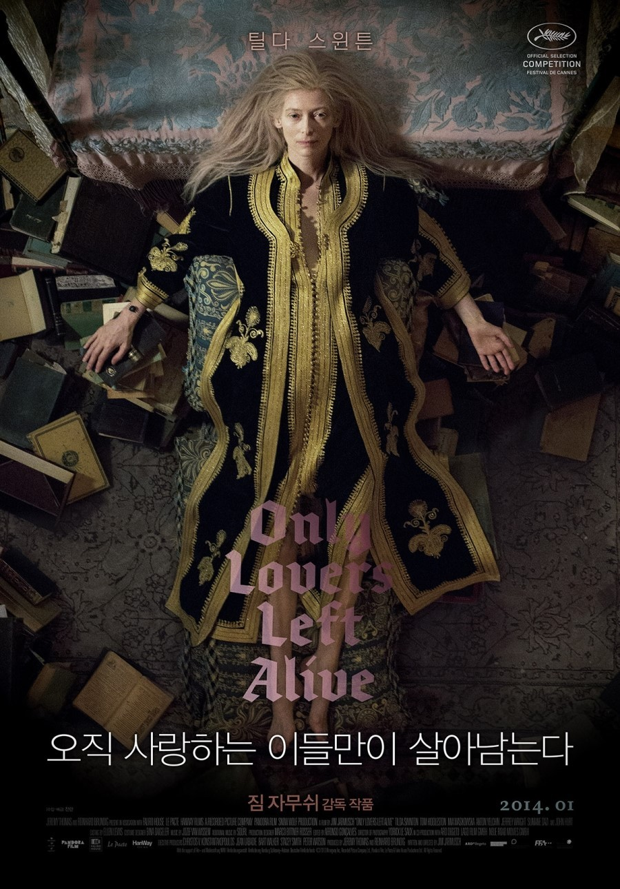 only-lovers-left-alive-kr-poster