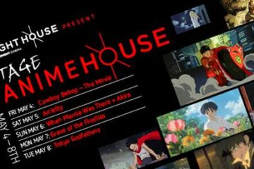 Vintage Anime House in Road House Cinema on Smithfield Square