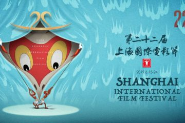 2019 Shanghai International Film Festival