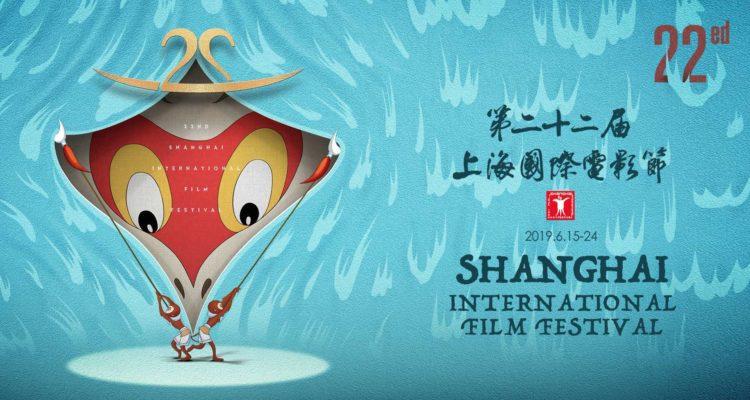 2019 Shanghai International Film Festival