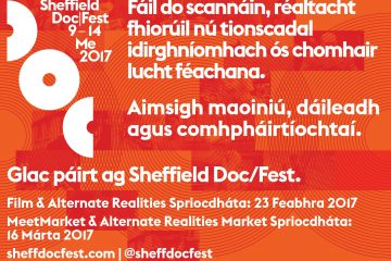 Sheffield Doc/Fest Submissions 2017