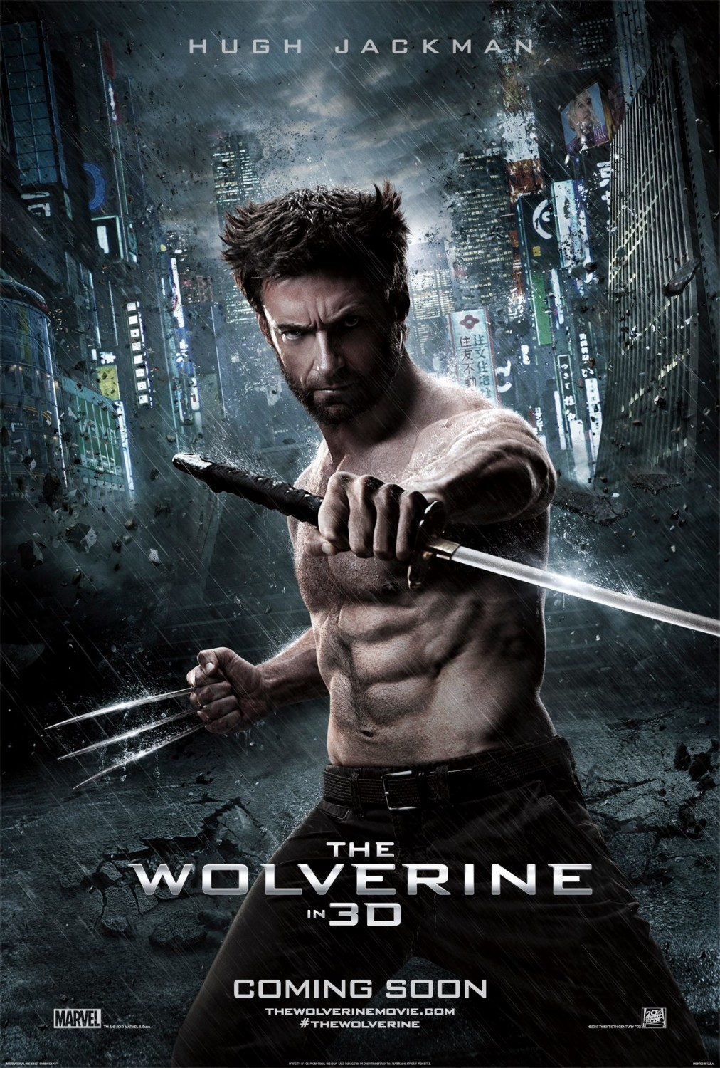 Another Disappointing Poster For James Mangolds The Wolverine