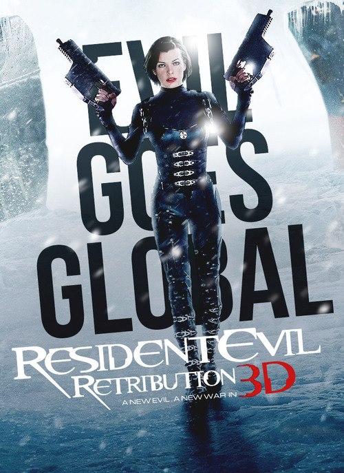 Resident Evil Retribution Poster Scannain